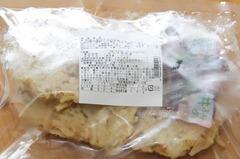 パルシステムの冷凍食材