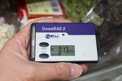 冷蔵庫(野菜室)の中の放射線量を測定