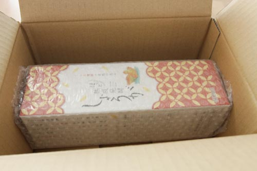 大事そうにプチプチに包まれた「ほっと熟成発酵しょうが」が入っていました。