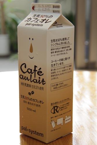 パルシステムの生乳50%のカフェオレ