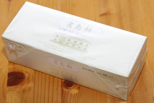 五島軒 レアチーズケーキ(スクエアタイプ)パルシステムの冷凍食品