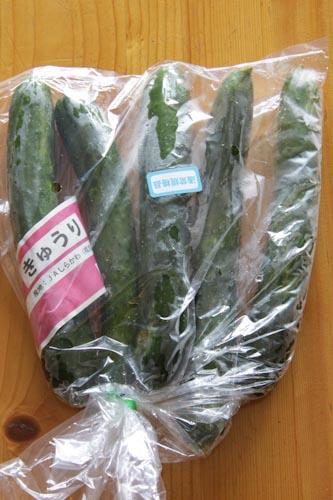 きゅうりパルシステムの野菜