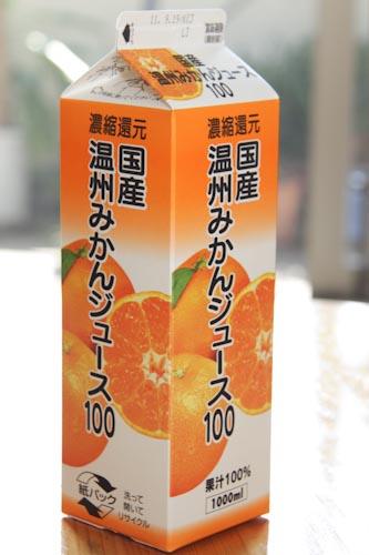 濃縮還元 国産温州みかんジュース100パルシステムのフレッシュジュース