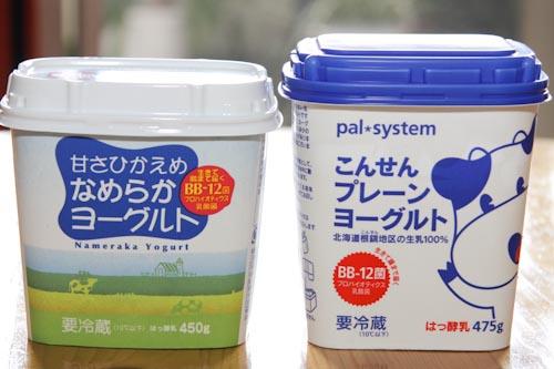 甘さひかえめなめらかヨーグルトこんせんプレーンヨーグルトパルシステムの乳製品