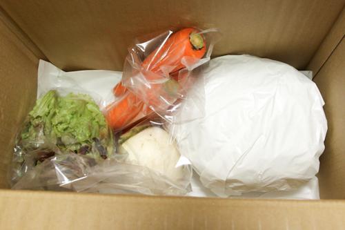 下の方にも有機野菜が入っています。